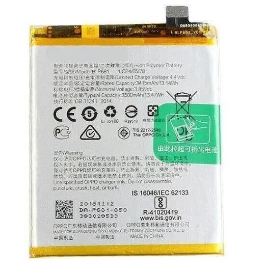 Oppo R17 Battery Replacement Price in India Chennai - BLP681